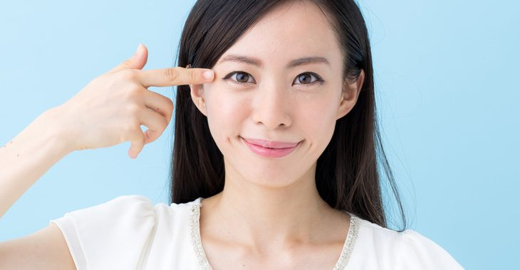 眼窩脂肪を燃焼する女性の画像