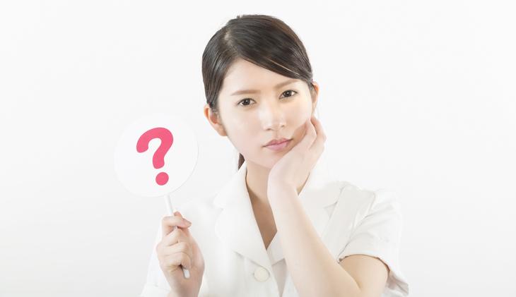 コラーゲンサプリの疑問のイメージ画像