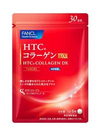 ファンケル HTCコラーゲンDXの画像